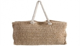 18x14 Hand Woven Tote - Beige